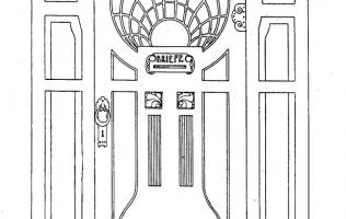 Двери 43   Каталог архитектора (вып. 05)