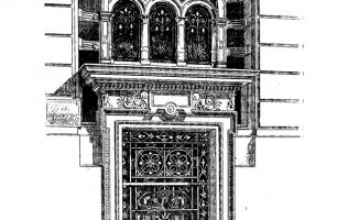 Входные группы 2 | Каталог архитектора (вып. 06)