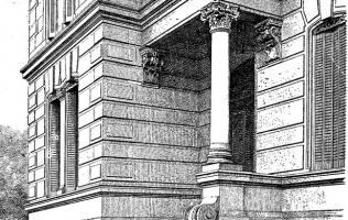 Входные группы 8 | Каталог архитектора (вып. 06)