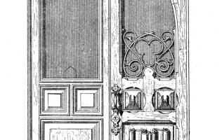Входные группы 14   Каталог архитектора (вып. 06)