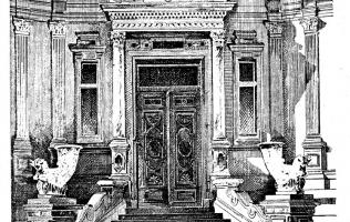 Входные группы 15   Каталог архитектора (вып. 06)