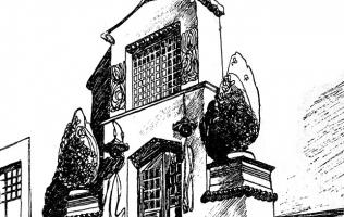 Входные группы 29   Каталог архитектора (вып. 06)