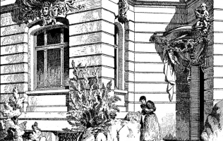 Входные группы 32 | Каталог архитектора (вып. 06)