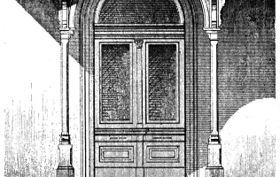 Лестницы 24   Каталог архитектора (вып. 07)