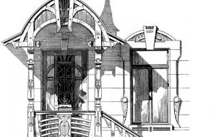 Лестницы 27   Каталог архитектора (вып. 07)