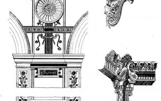Стеновые панели 8 | Каталог архитектора (вып. 08)