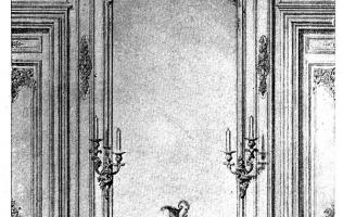 Стеновые панели 10 | Каталог архитектора (вып. 08)