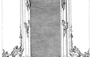 Оформление стен 7 | Каталог архитектора (вып. 08)