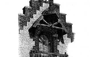 Окна и витражи 2 | Каталог архитектора (вып. 09)
