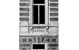 Окна и витражи 6 | Каталог архитектора (вып. 09)