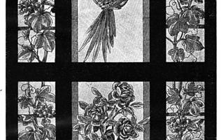 Окна и витражи 14 | Каталог архитектора (вып. 09)