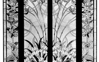Окна и витражи 17 | Каталог архитектора (вып. 09)
