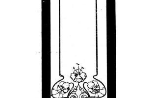 Окна и витражи 22   Каталог архитектора (вып. 09)
