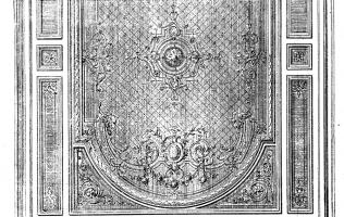 Лепнина и роспись потолков 15 | Каталог архитектора (вып. 10)