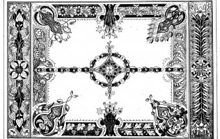 Лепнина и роспись потолков 19 | Каталог архитектора (вып. 10)