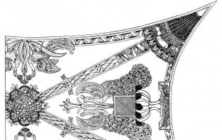 Лепнина и роспись потолков 24 | Каталог архитектора (вып. 10)