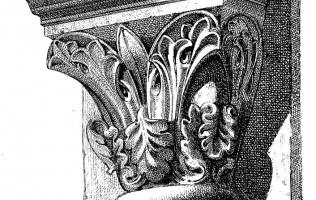 Колонны 3 | Каталог архитектора (вып. 11)