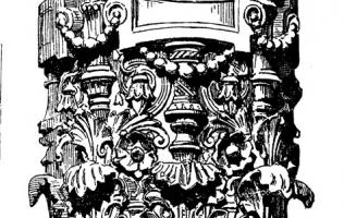 Колонны 6 | Каталог архитектора (вып. 11)