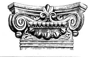 Колонны 7 | Каталог архитектора (вып. 11)