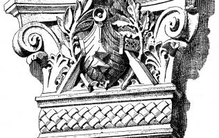 Колонны 8 | Каталог архитектора (вып. 11)