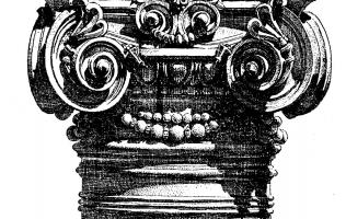 Колонны 9 | Каталог архитектора (вып. 11)