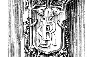 Колонны 13   Каталог архитектора (вып. 11)