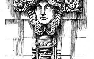 Колонны 16   Каталог архитектора (вып. 11)