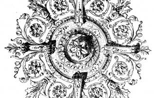 Лепнина и декор 17 | Каталог архитектора (вып. 12)
