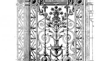 Архитектурные детали 5 | Каталог архитектора (вып. 13)