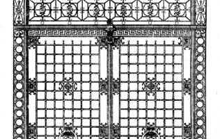 Архитектурные детали 7 | Каталог архитектора (вып. 13)