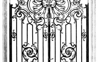 Архитектурные детали 8 | Каталог архитектора (вып. 13)