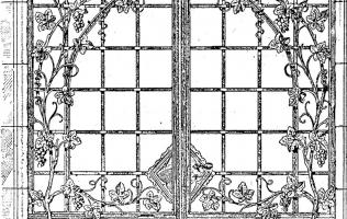 Архитектурные детали 9 | Каталог архитектора (вып. 13)