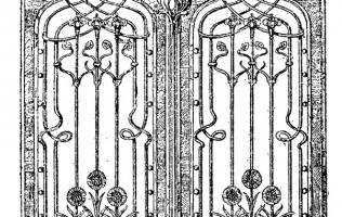 Архитектурные детали 11 | Каталог архитектора (вып. 13)