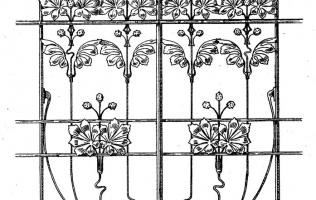 Архитектурные детали 12 | Каталог архитектора (вып. 13)