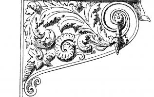 Архитектурные детали 14 | Каталог архитектора (вып. 13)