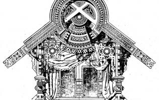 Архитектурные детали 16 | Каталог архитектора (вып. 13)