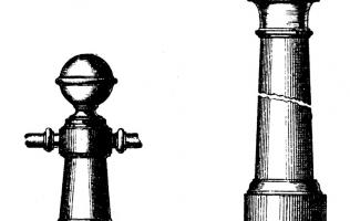 Архитектурные детали 18 | Каталог архитектора (вып. 13)