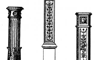 Архитектурные детали 25   Каталог архитектора (вып. 13)