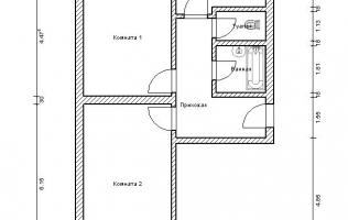 Серия КОПЭ. План. Двухкомнатная квартира (вар. 1)