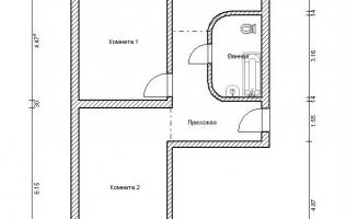 Серия КОПЭ. Перепланировка. Двухкомнатная квартира (вар. 1)
