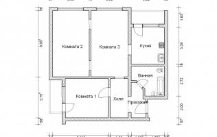 Серия КОПЭ. Перепланировка (3). Трёхкомнатная квартира (вар. 1)