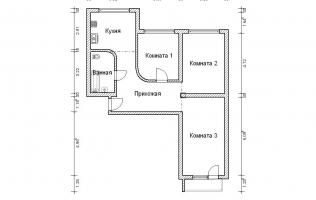 Серия КОПЭ. Перепланировка. Трёхкомнатная квартира (вар. 3)