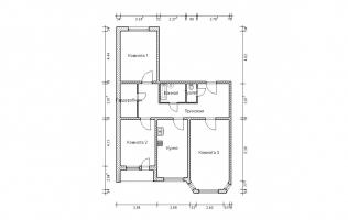 Серия И-1723. План. Трёхкомнатная квартира (вар. 3)