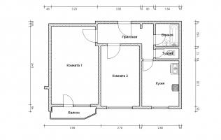 Серия П-44. План. Двухкомнатная квартира (вар. 1)