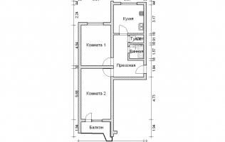 Серия П-44. План. Двухкомнатная квартира (вар. 2)
