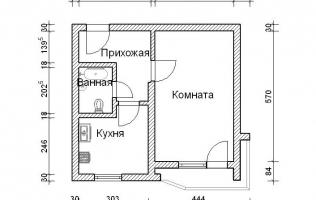 Серия П-44Т. План. Однокомнатная квартира