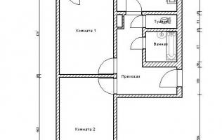 Серия П-44Т. План. Двухкомнатная квартира (вар. 2)