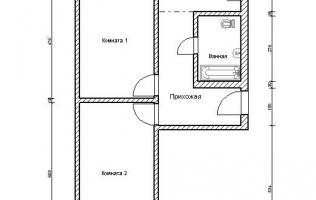 Серия П-44Т. Перепланировка (3). Двухкомнатная квартира (вар. 2)